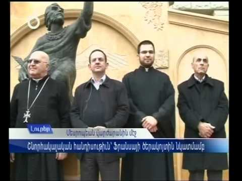 Celebrates 'Genocide Bill' at Armenian Catholic Mesrobian High School