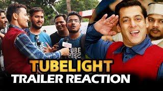 download lagu Tubelight Trailer - Fans Reaction - Salman Khan, Sohail gratis