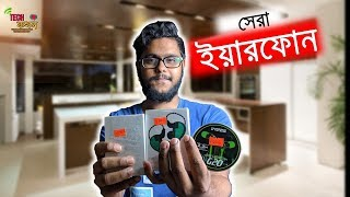 Top 3 earphones for 2019 bangla review !Mid budget edition🔥