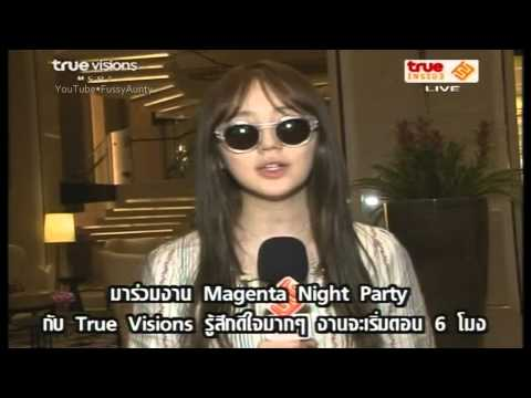 Yoon Eun Hye | K-News@Thai May 16, 2013 (1)