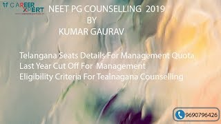 TELANGANA  NEET PG COUNSELING CUTOFF/OUTSIDER CUT OFF FOR 2018