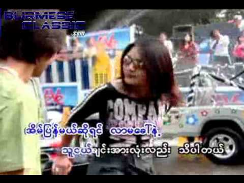 Burmeseclassic Com The Best Myanmar Website    Songs 45 video