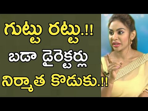 Actress Sri Reddy Revealed Top Directors And Producers Son / Tollywood Telugu Trending News/ ESRtv