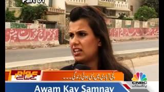 Awam kay Samnay EP#30:Slums of Karachi... Part 1