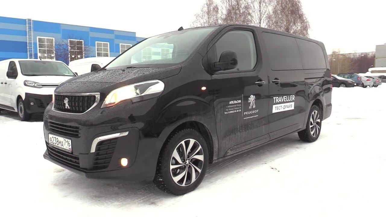 2019 Peugeot Traveller 2.0 HDi AT Long Business VIP. Обзор (интерьер, экстерьер, двигатель).