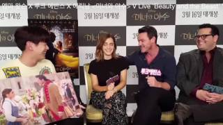 Beauty and the Beast Cast Interview Part 1 - Emma Watson,Luke Evans,Josh Gad via V LIVE(South Korea)