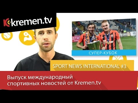 Sport News International #3