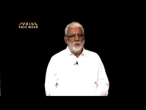 Punjab This Week with Jatinder Pannu - Move against Robert Vadra