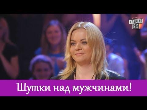 А могла быть жестко наказана за такие шутки - чумовой Stand Up! | 100000 гривен за 2 выступления!