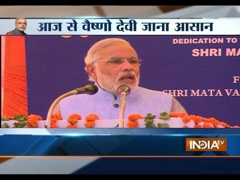 Modi inaugurates train to Vaishno Devi says will provide more facility in railways than in airports