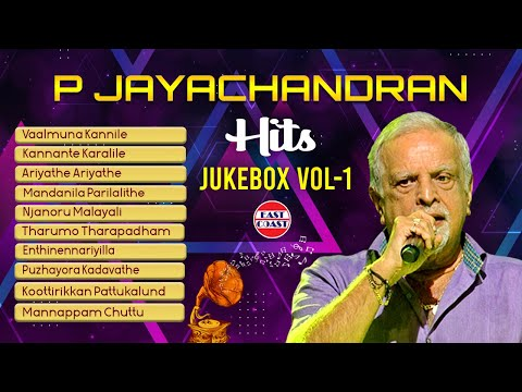 P Jayachandran Hits | Malayalam Evergreen Superhit  Songs | Audio Jukebox