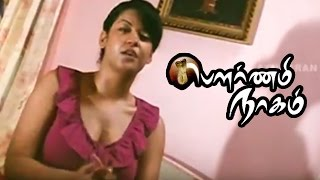 Pournami Nagam Tamil Full Movie scenes  Mumaith Kh