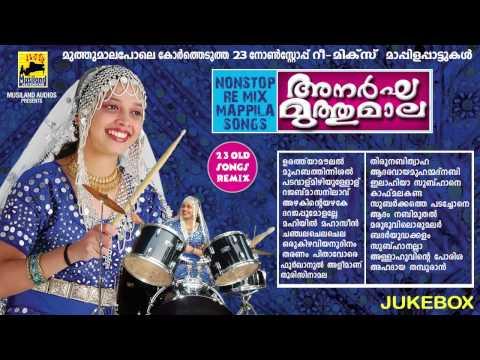 Anarga Muthumala |  Nonstop Remix Malayalam Mappila Songs |audio Jukebox video