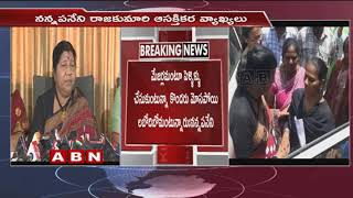 Nannapaneni Rajakumari visits victim families who tortured by Husband
