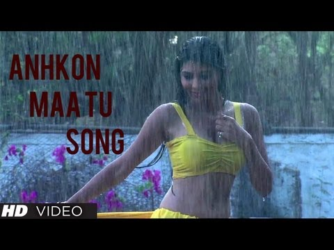 Anhkon Maa Tu Video Song HD - Latest Gujarati Film Songs 2013...