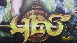 Puli is a wholesome family entertainer - Natarajan