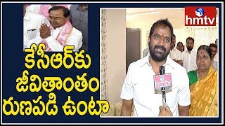 Srinivas Goud and His Family Members Face To Face | Telangana Cabinet Expansion | hmtv