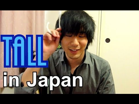 Being Tall In Japan video