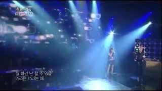 [HIT] 불후의 명곡2-홍진영(Hong Jin Young)&아웃사이더(Outsider) - 안녕하세요.20130817