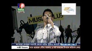 Kichu Kotha Kichu Gaan -  Different Touch [ Live On Bangla Vision (02.03.2016) ]