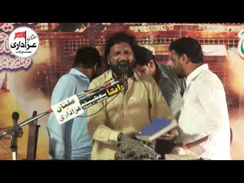 Zakir Bashir Hussain Salik I Majlis 3 Sep 2018 I YadGar Masiab I ImamBargah Hussainia Qatal Pur