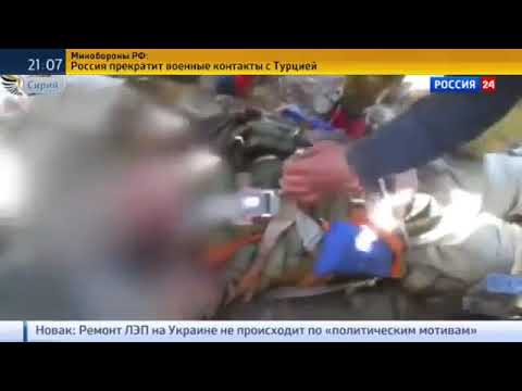 РАССТРЕЛ РУССКОГО ЛЕТЧИКА БОЕВИКАМИ ИГИЛ! EXECUTION RUSSIAN PILOT militants LIH
