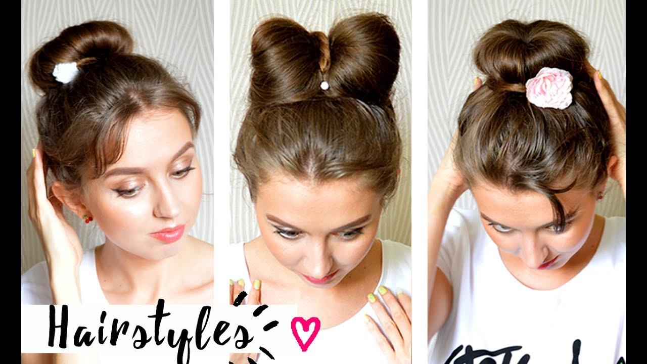 Как сделать бантик на волосах своими руками