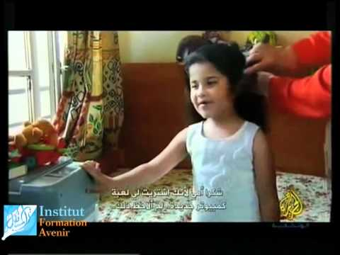 فيلم وثائقى الجزيرة - تعليم العربية لغير الناطقين بها