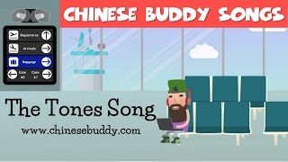 Learn Chinese | Chinese Tones - Super Simple Song