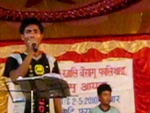 Bodo Video, Singer: Juren Boro, Vill: Gariakioth, Rangia, Kamrup, Assam, Ph: 09859827238 video