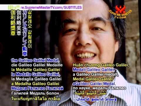 2  Birthday of Physicist, Dr  Lee Tsung Dao   24 Nov 2010