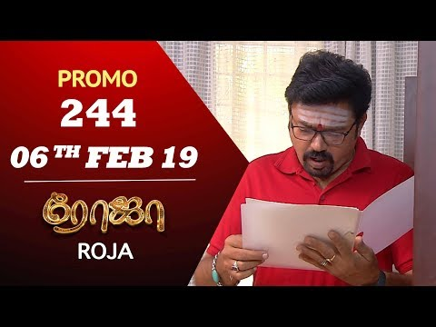Roja Promo 06-02-2019 Sun Tv Serial Online
