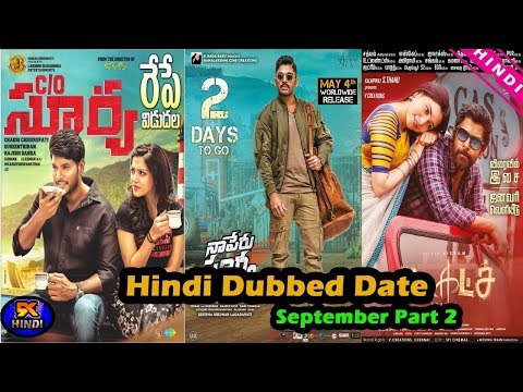 Top 5 New Upcoming South Hindi Dubbed Movie Date September Part 2 | C/o Surya| The Topic