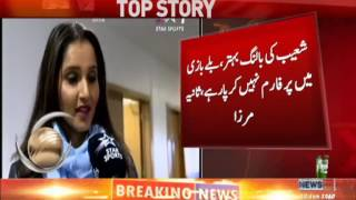 Shoaib Malik batting performance zero, Sania Mirza