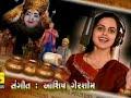 gujarati garba songs kalyani part 2 singer  kanubhikhudankamleshgayatri