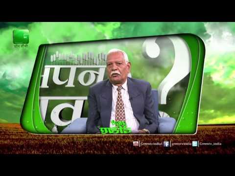 Puchhe Apna Sawal- Episode 50 Green TV