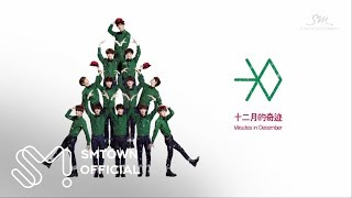 EXO 엑소 'Miracles in December'_Highlight Medley (Chinese ver.)