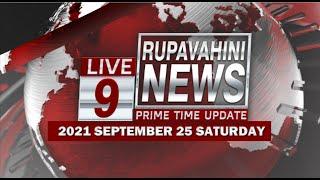 2021-09-25   Channel Eye English News 9.00 pm