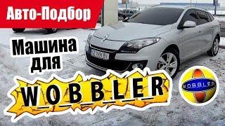#Подбор UA Dnepr. Подержанный автомобиль до 11000$. Renault Megane 1.5 dCi BOSE.