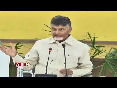 CM Chandrababu Naidu Review Meeting At Vijayawada | ABN Telugu