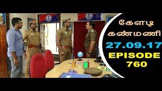 Keladi Kanmani Sun Tv Episode  760 27/09/2017