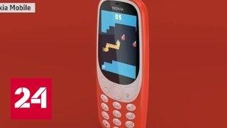 Вести.net: возвращение легенды Nokia 3310 и первый Lenovo Moto