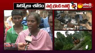 Titli Cyclone Effect in Srikakulam | Seethanagaram People Face to Face | Sakshi Ground Report