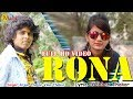 Tik Tok Na Raja _ Arjun Thakor New Song | Vina Thakor Full Hd Video Song | Gabbar Thakor