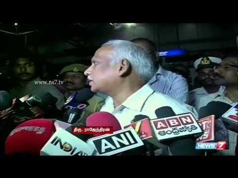 Record haul of gold at Visakhapatnam airport | India | News7 Tamil |