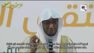 وصية الشيخ صالح المغامسي .. الطريق الى الله