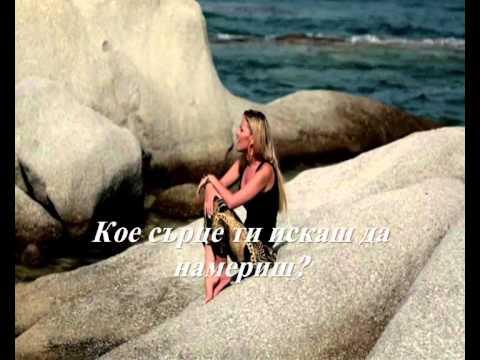 Fani Drakopoulou - Pos Mporeis