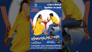 Vilayada Vaa Tamil Movie