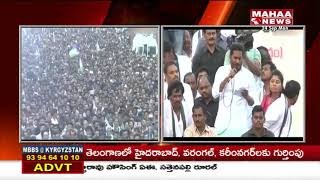 CM Chandrababu Naidu's Government Cheated Andhra pradesh Farmers | YS Jagan