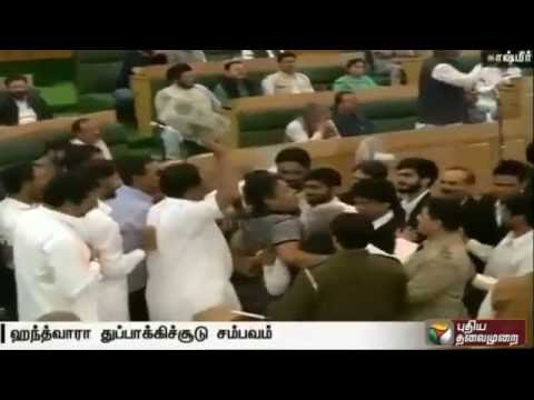 Pandemonium in Jammu Kashmir Assembly due to Handwara firing